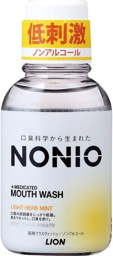 NONIOマウスウォッシュ ノンアルコール ライトハーブミント 80ml