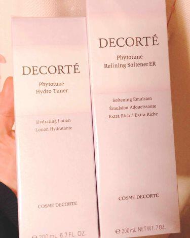 フィトチューン リファイニング ソフナー ER(よりしっとりタイプ)/COSME  DECORTE/乳液を使ったクチコミ(1枚目)