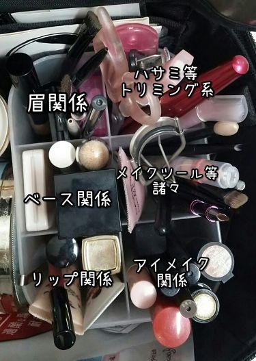 ナイロンメイクボックス・M/無印良品/化粧ポーチを使ったクチコミ(3枚目)