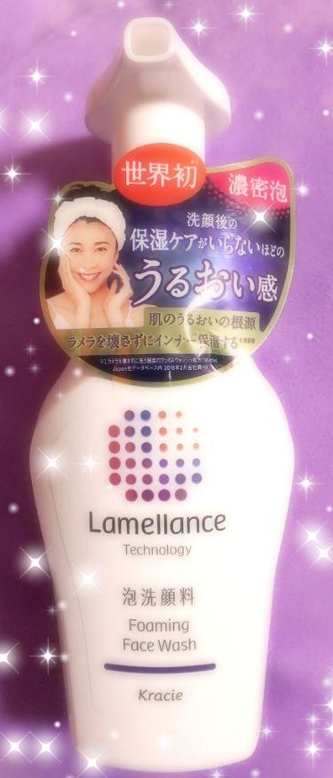 ラメランス フェイスウォッシュW/ラメランス/洗顔フォームを使ったクチコミ(1枚目)