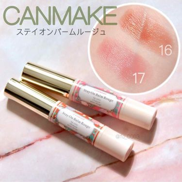 ステイオンバームルージュ/CANMAKE/口紅 by ふうか