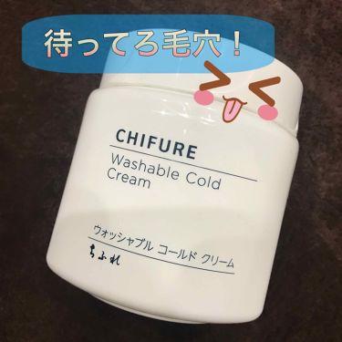 洗顔パウダー/雪肌粋/洗顔パウダーを使ったクチコミ(1枚目)
