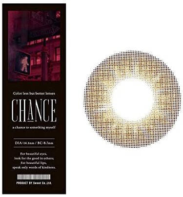 CHANCE 1DAY(チャンスワンデー) CLEVER BROWN