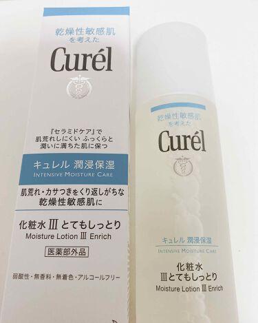【画像付きクチコミ】Curel潤浸保湿化粧水IIIとてもしっとり1900円くらい150mlセラミドケアで肌荒れしにくいふっくらと潤いに満ちた肌に保つ。肌荒れ・カサつきをくり返しがちな乾燥性敏感肌に旅行に行く時ドラックストアでしっとりタイプのミニセットを購...