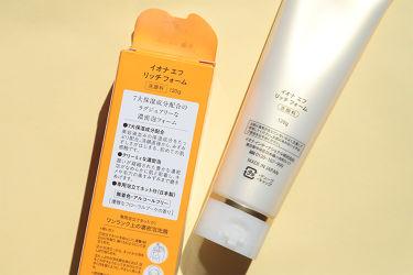 リッチ フォーム/イオナ エフ/洗顔フォームを使ったクチコミ(2枚目)