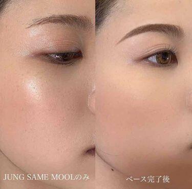 スキンセッティングトーンバランシングベース/JUNG SAEM MOOL/化粧下地を使ったクチコミ(2枚目)