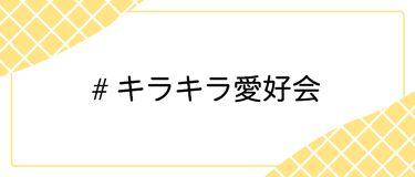 LIPS公式アカウント on LIPS 「\2/6(土)から新しいハッシュタグイベント開始!💖/みなさん..」(3枚目)