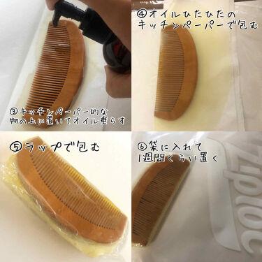 桃の木櫛/DAISO/ヘアケアグッズを使ったクチコミ(4枚目)