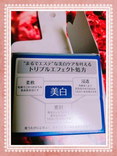 スペシャルジェルクリームA (ホワイト)/アクアレーベル/オールインワン化粧品を使ったクチコミ(4枚目)