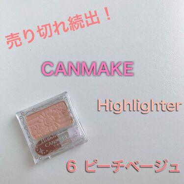 ハイライター/CANMAKE/プレストパウダーを使ったクチコミ(1枚目)