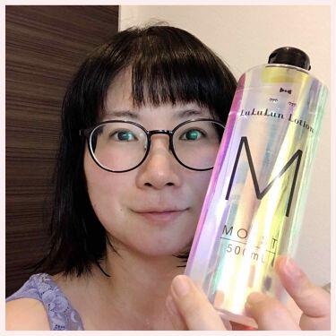 ルルルンローション モイスト/ルルルン/化粧水を使ったクチコミ(4枚目)