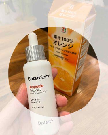 ソーラーバイオームアンプル/Dr.Jart+(ドクタージャルト)/美容液を使ったクチコミ(1枚目)