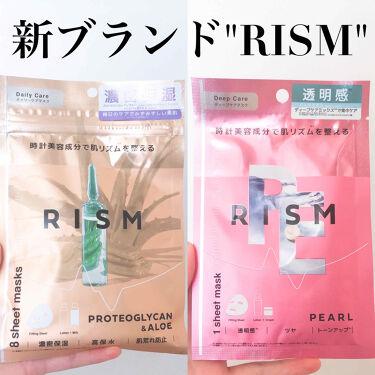 デイリーケアマスク プロテオグリカン&アロエ/RISM/シートマスク・パックを使ったクチコミ(1枚目)