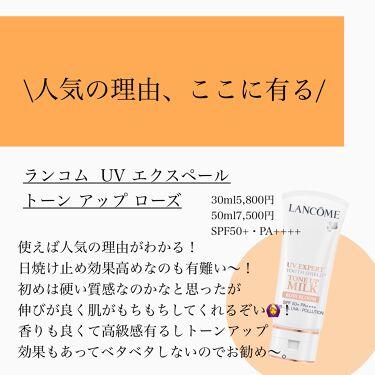 パーフェクトUV スキンケアミルク a/アネッサ/日焼け止め(ボディ用)を使ったクチコミ(5枚目)