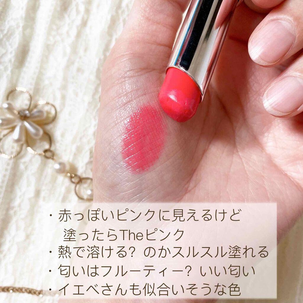 https://cdn.lipscosme.com/image/0427552334613d3ed9c9cf2f-1589450690-thumb.png