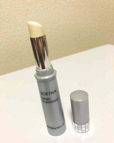 薬用集中美白スティック/ソフィーナ ホワイトプロフェッショナル/美容液を使ったクチコミ(1枚目)