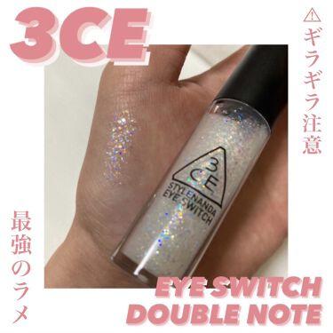 EYE SWITCH /3CE/リキッドアイシャドウを使ったクチコミ(1枚目)