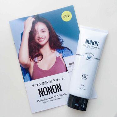 NONON/NONON(ノンノン)/除毛クリームを使ったクチコミ(2枚目)