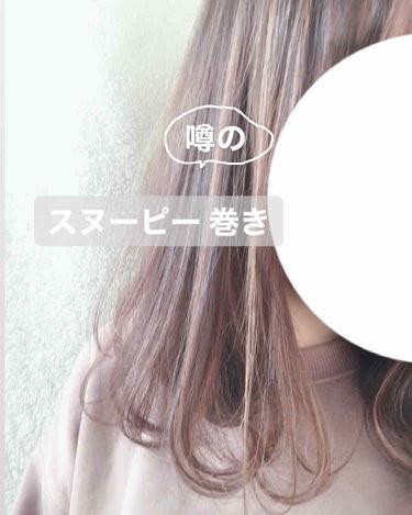 ニュアンスワックス W4/MEUVLE(ミューヴル)/ヘアワックス・クリーム by tsuna