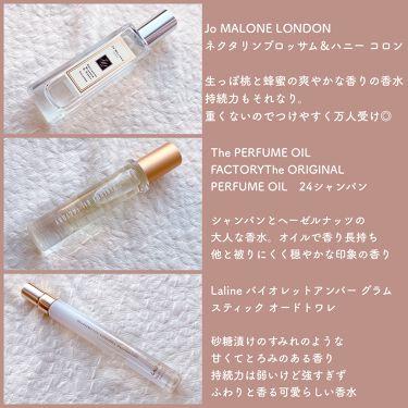 ヴァニラ ラスト オード パルファン/JILL STUART/香水(レディース)を使ったクチコミ(2枚目)