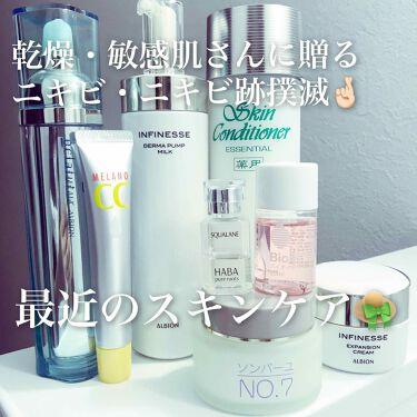mimi🐰💄さんの「アルビオン薬用スキンコンディショナー エッセンシャル<化粧水>」を含むクチコミ