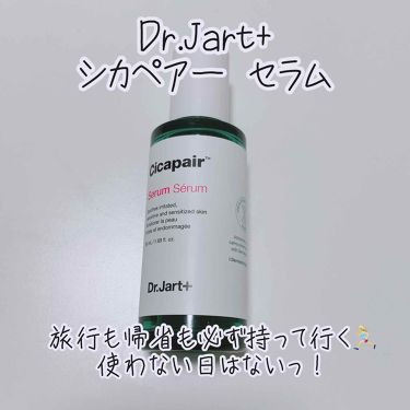 シカペアセラム/DrJart+(ドクタージャルト)/美容液を使ったクチコミ(1枚目)