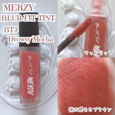 BLUR-FIT TINT/MERZY/口紅を使ったクチコミ(2枚目)