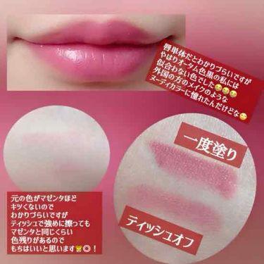 UR GLAM クリーミィ リップスティックEX/DAISO/口紅を使ったクチコミ(3枚目)