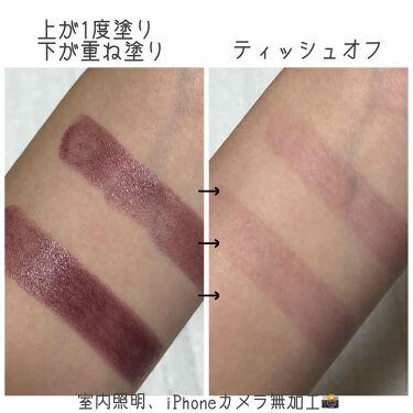 リップスティック/#4me by GU/口紅を使ったクチコミ(2枚目)