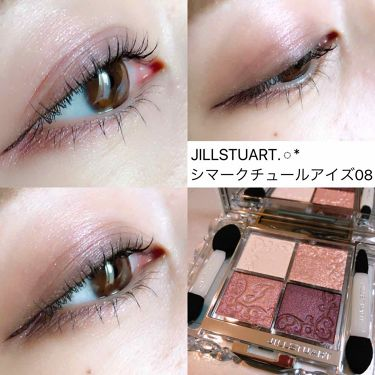 シマークチュールアイズ/JILL STUART/パウダーアイシャドウ by チャンユカ