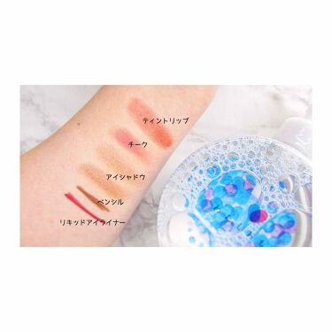 ヒアルロンクレンジング化粧水/わたしおもい/化粧水を使ったクチコミ(2枚目)