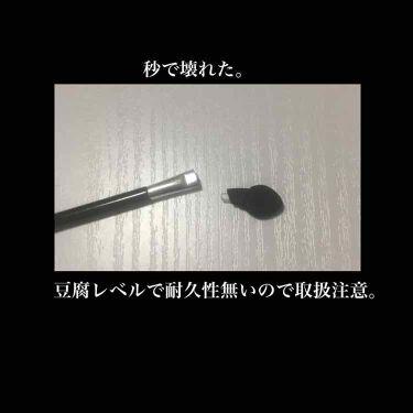 アイシャドウパレット/ドーリーエンジェル/パウダーアイシャドウを使ったクチコミ(3枚目)