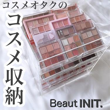 オールイニットパルクボックス/BeautINIT/その他を使ったクチコミ(1枚目)