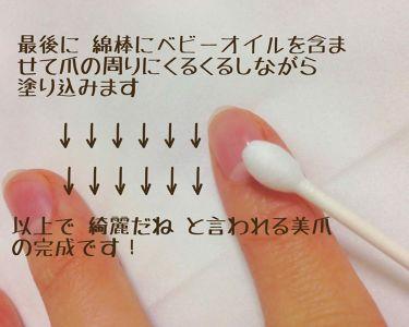 ベビーオイル ナチュラル/DAISO/ボディオイルを使ったクチコミ(4枚目)