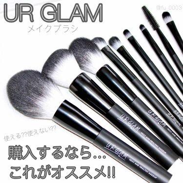 UR GLAM コンシーラーブラシ/DAISO/マニキュアを使ったクチコミ(1枚目)