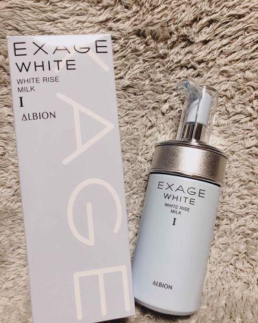 エクサージュホワイト ピュアホワイト ミルク I/ALBION/乳液を使ったクチコミ(1枚目)