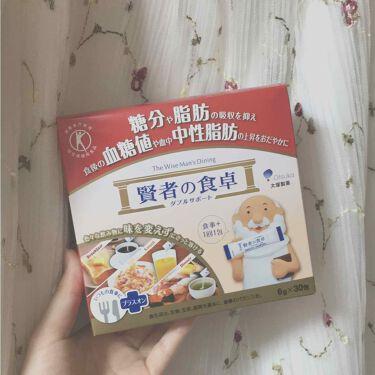 미미 / mimi / みみさんの「大塚製薬賢者の食卓<健康サプリメント>」を含むクチコミ