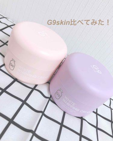 White Whipping Cream_LAVENDER/G9SKIN/フェイスクリームを使ったクチコミ(1枚目)