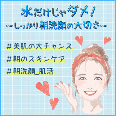 マンナンジェリーハイドロウォッシュ/PLUEST/洗顔フォームを使ったクチコミ(1枚目)