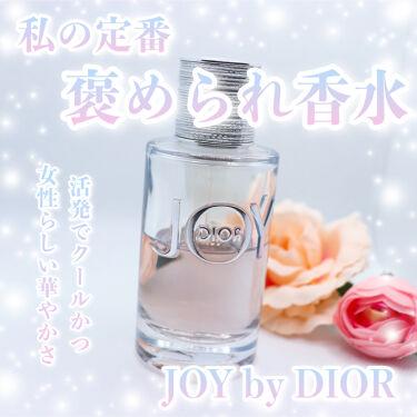 ジョイ インテンス/Dior/香水(レディース)を使ったクチコミ(1枚目)
