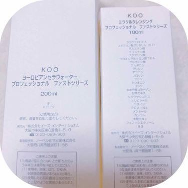 Koo ミラクルクレンジング/その他/その他クレンジングを使ったクチコミ(2枚目)