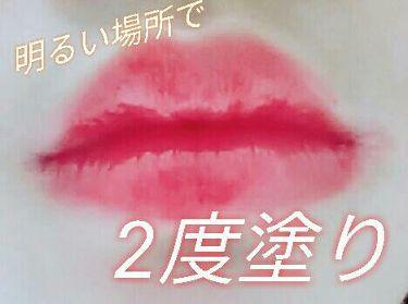 ステイオンバームルージュ/CANMAKE/口紅を使ったクチコミ(4枚目)