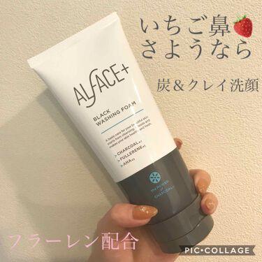 オルフェス ブラック ウォッシングフォーム/ALFACE+(オルフェス)/洗顔フォーム by あゆ