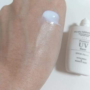 HMプロテクトUVベース/ヒアルミルフィーユ/化粧下地を使ったクチコミ(4枚目)