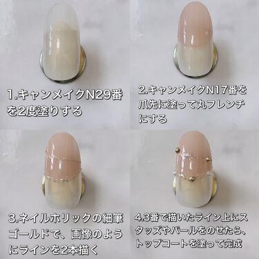 カラフルネイルズ/キャンメイク/マニキュアを使ったクチコミ(5枚目)