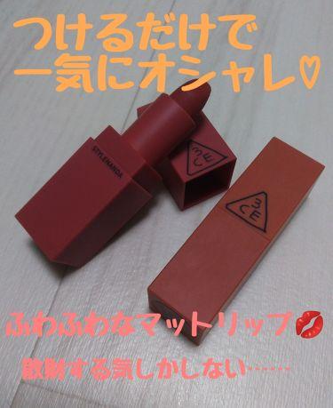 LIP COLOR/3CE/口紅を使ったクチコミ(1枚目)