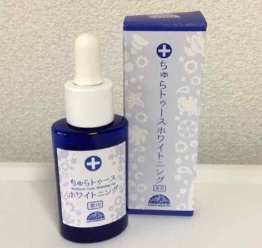 薬用ちゅらトゥースホワイトニング/チュラコス/歯磨き粉を使ったクチコミ(1枚目)