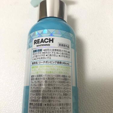 リーチポンピング歯磨(46cm)/リーチ/歯磨き粉を使ったクチコミ(2枚目)