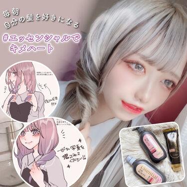 Essential THE BEAUTY 髪のキメ美容プレミアムトリートメント<モイストリペアプレミアム>/エッセンシャル/洗い流すヘアトリートメントを使ったクチコミ(1枚目)