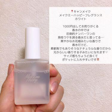 ミス ディオール ブルーミング ブーケ(オードゥトワレ)/Dior/香水(レディース)を使ったクチコミ(9枚目)